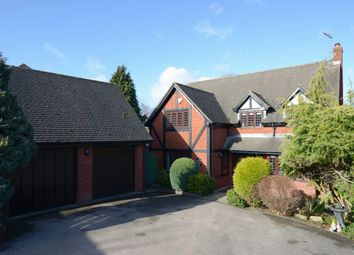 Thumbnail 4 bed detached house for sale in Ashdown Drive, Walton, Chesterfield