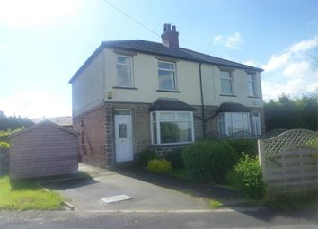 Thumbnail 2 bedroom semi-detached house to rent in Highgate Avenue, Lepton, Huddersfield, West Yorkshire