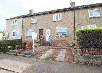 Thumbnail 2 bed terraced house for sale in St. Nicholas Road, Lanark