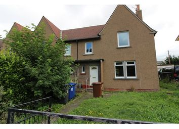 Thumbnail 3 bed end terrace house to rent in Lothian Drive, Easthouses, Dalkeith