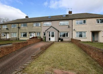 Thumbnail 3 bed terraced house for sale in Milner Mount, Penrith