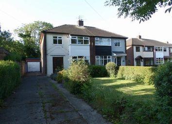 Thumbnail 3 bed semi-detached house for sale in Church Lane, Farington Moss, Leyland, Lancashire