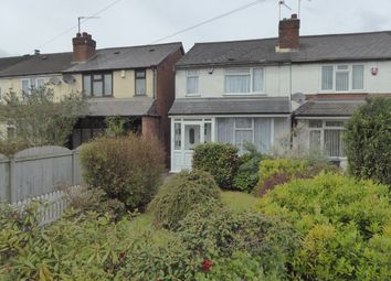 Thumbnail 2 bedroom end terrace house for sale in Redditch Road, Kings Norton, Birmingham