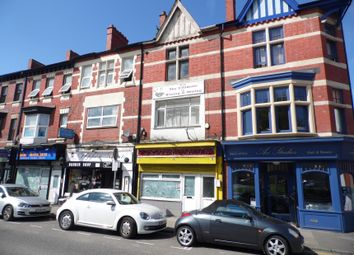 Thumbnail Commercial property for sale in Cardiff Road, Newport
