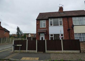 Thumbnail Property for sale in Breedon Street, Long Eaton, Nottingham