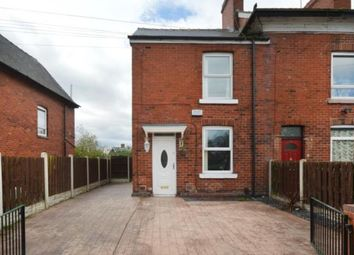 Thumbnail 3 bedroom end terrace house for sale in Primrose Avenue, Firth Park, Sheffield