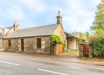 Thumbnail 2 bed cottage for sale in Nursery Cottage, Greenfield Avenue, Alloway, Ayr