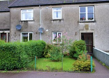 Thumbnail 2 bed flat for sale in Brodie Crescent, Lochgilphead