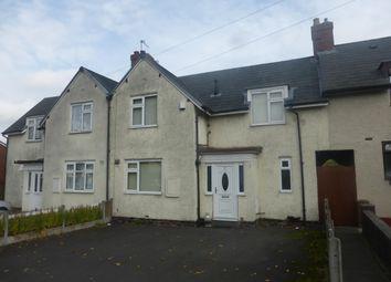 Thumbnail 3 bed property to rent in Ferguson Road, Oldbury