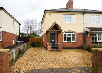 2 bed semi-detached house for sale in Leason Lane, Wolverhampton WV10