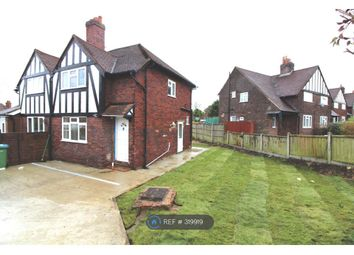 Thumbnail 2 bedroom semi-detached house to rent in Middle Park Avenue, London