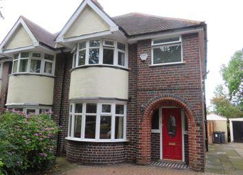 Thumbnail 3 bedroom semi-detached house for sale in Berkswell Road, Erdington, Birmingham