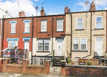 Thumbnail 1 bed terraced house for sale in Longroyd Avenue, Leeds