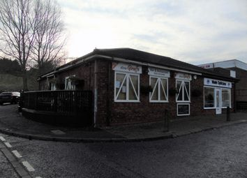 Thumbnail Pub/bar to let in Parsons Drive, Ryton