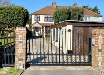 Birchwood Road, Dartford DA2. 3 bed end terrace house for sale