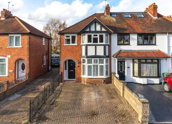 Thumbnail 3 bed end terrace house for sale in Carlton Road, Walton-On-Thames