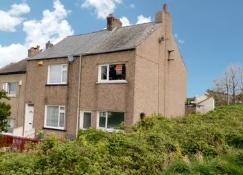 Thumbnail 2 bed end terrace house for sale in 5 Edgehill, Main Street, Maryport, Cumbria