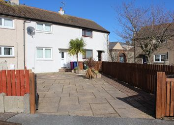 Thumbnail 2 bed terraced house for sale in Mckenzie Road, Buckie