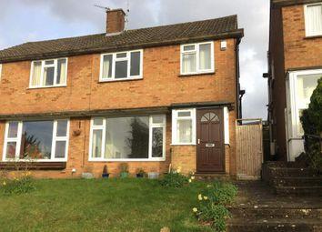 Thumbnail Semi-detached house to rent in 6 Croydon Road, Westerham
