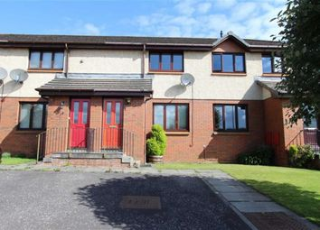 Thumbnail 2 bed link-detached house to rent in Application Pending, 40, Daviot Road, Dunfermline
