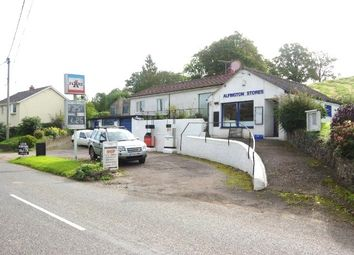 Thumbnail Retail premises for sale in East Devon, Ottery St Mary, Nr Exeter