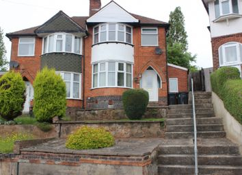 Thumbnail 3 bed semi-detached house for sale in Montana Avenue, Great Barr, Birmingham