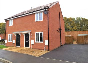 2 bed semi-detached house for sale in Low Lane, Holbeach, Spalding PE12