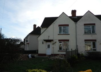 Thumbnail 3 bed semi-detached house to rent in Paradine Road, Bedford