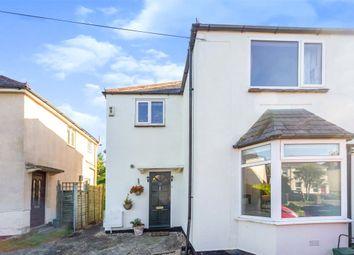 Thumbnail Flat for sale in Benson Road, Headington, Oxford
