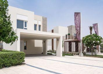Thumbnail 4 bed villa for sale in Emaar South, Dubai, United Arab Emirates