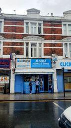 Thumbnail Retail premises for sale in High Street, Harlesden