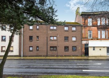 Thumbnail 2 bed flat for sale in Garden Court, Ayr