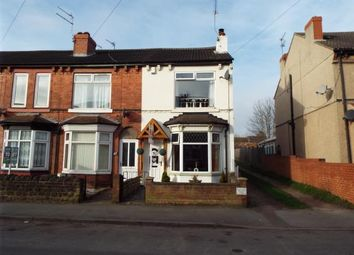 Thumbnail 2 bed end terrace house for sale in Yorke Street, Mansfield Woodhouse, Mansfield, Nottinghamshire