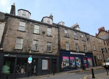 Thumbnail 2 bed flat for sale in Baker Street, Stirling, Stirlingshire