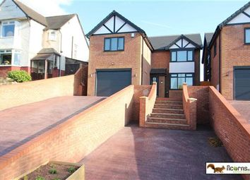 Thumbnail 5 bedroom detached house for sale in Lichfield Road, Shelfield, Walsall