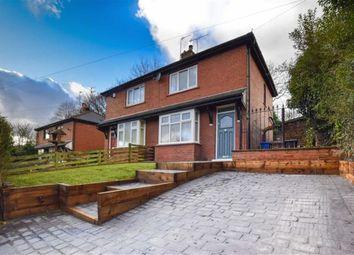 Thumbnail 2 bed semi-detached house for sale in Beechwood Lane, Heyrod, Stalybridge