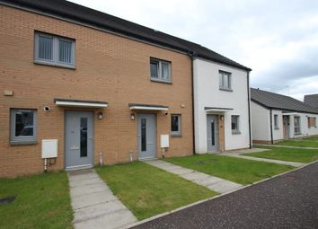 Thumbnail 2 bed property to rent in Atholl Place, Stirling