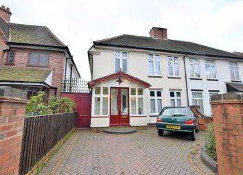 Thumbnail 3 bedroom semi-detached house for sale in Jaffray Road, Erdington