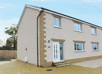 3 bed semi-detached house for sale in Logangate Terrace, Logan, Cumnock, East Ayrshire KA18