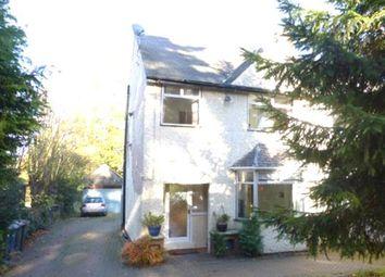Thumbnail 3 bedroom semi-detached house to rent in West Leake Road, East Leake, Loughborough