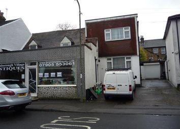 Thumbnail 4 bed end terrace house for sale in High Street, Farnborough, Orpington
