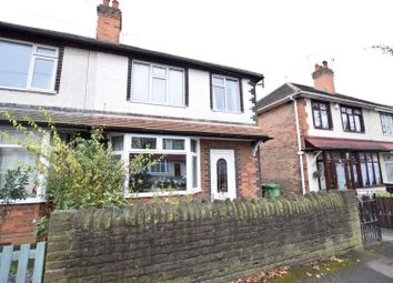 Thumbnail 3 bed semi-detached house to rent in Hillcrest Grove, Sherwood, Nottingham
