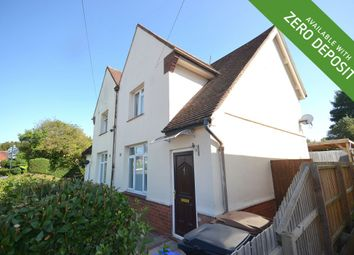 Thumbnail 2 bedroom semi-detached house to rent in Wallace Road, Kingsley, Northampton