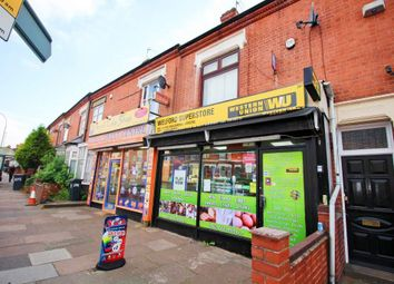 Thumbnail Retail premises for sale in Welford Road, Knighton Fields, Leicester