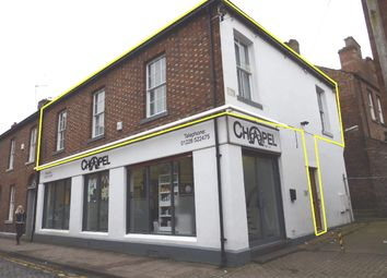 Thumbnail Office to let in Chapel Street, 1, First Floor, Carlisle