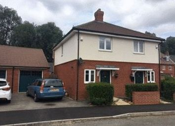 Thumbnail 2 bed semi-detached house to rent in Fitzgerald Road, Northampton