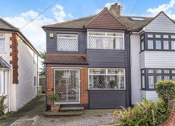 3 bed semi-detached house for sale in Gwynn Road, Northfleet, Gravesend DA11