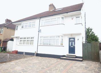 Thumbnail 4 bed semi-detached house for sale in Hillrise Avenue, Tudor Estate, Watford