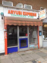 Thumbnail Office to let in Barnsbury Road, Barnsbury