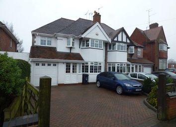 Thumbnail 4 bed semi-detached house for sale in Howley Grange Road, Halesowen, Birmingham, West Midlands